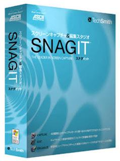 Snagit 11.3 برنامج اخذ لقطات من الشاشة